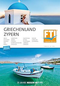 Griechenland, Zypern - Sommer 2018