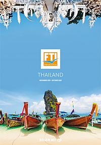 Thailand 2019/2020 (CH)